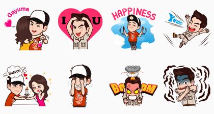 ABRAKADABRA Line Sticker GIF & PNG Pack: Animated & Transparent No Background   WhatsApp Sticker