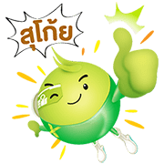 AIS LIVE MORE Sticker for LINE & WhatsApp | ZIP: GIF & PNG