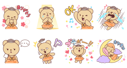 AMO'S Bear(AMO'S STYLE character) Line Sticker GIF & PNG Pack: Animated & Transparent No Background | WhatsApp Sticker