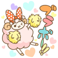 AMO'S Mary: Sweet Dreams Sticker for LINE & WhatsApp | ZIP: GIF & PNG