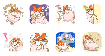 AMO'S Mary: Sweet Dreams | 2944 Line Sticker GIF & PNG Pack: Animated & Transparent No Background | WhatsApp Sticker