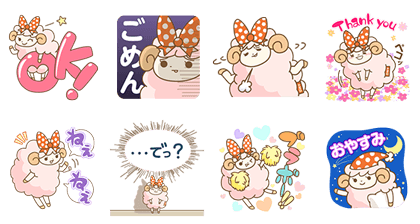 AMO'S Mary: Sweet Dreams | 3914 Line Sticker GIF & PNG Pack: Animated & Transparent No Background | WhatsApp Sticker