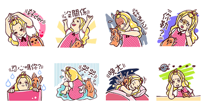 AMZ-ing Ema Line Sticker GIF & PNG Pack: Animated & Transparent No Background | WhatsApp Sticker