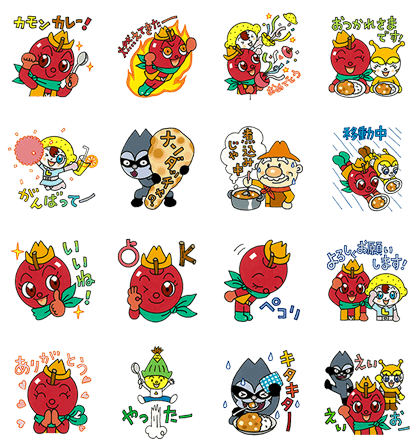 APPLEKID & FRIENDS | 9030 Line Sticker GIF & PNG Pack: Animated & Transparent No Background | WhatsApp Sticker