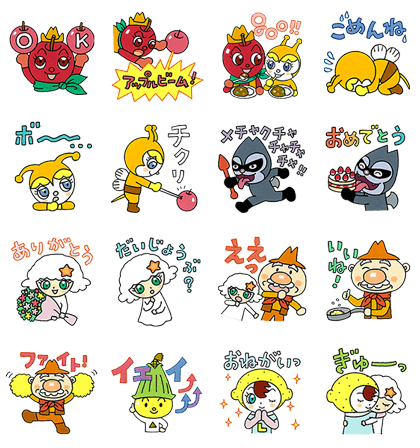 APPLEKID & FRIENDS | 5198 Line Sticker GIF & PNG Pack: Animated & Transparent No Background | WhatsApp Sticker