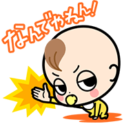 Alice Baby Ver.2 Sticker for LINE & WhatsApp | ZIP: GIF & PNG