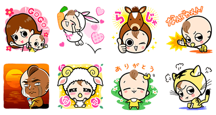 Alice Baby Ver.2 Line Sticker GIF & PNG Pack: Animated & Transparent No Background | WhatsApp Sticker
