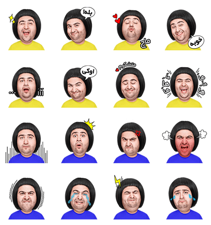 Aliresaa: Today's Mood Line Sticker GIF & PNG Pack: Animated & Transparent No Background | WhatsApp Sticker