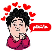 Aliresaa, the 1st special edition Sticker for LINE & WhatsApp | ZIP: GIF & PNG