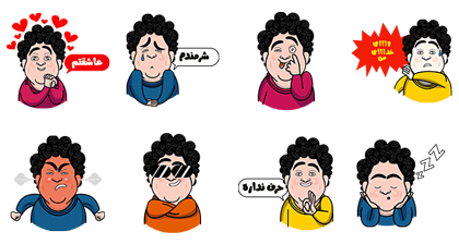 Aliresaa, the 1st special edition Line Sticker GIF & PNG Pack: Animated & Transparent No Background   WhatsApp Sticker