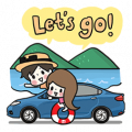 All-New Honda City Be Your Best Sticker for LINE & WhatsApp | ZIP: GIF & PNG