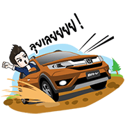 All-new Honda BR-V, How BRAVE Are We? Sticker for LINE & WhatsApp | ZIP: GIF & PNG