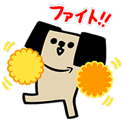 Amazon.co.jp's Pochi Stickers Sticker for LINE & WhatsApp | ZIP: GIF & PNG