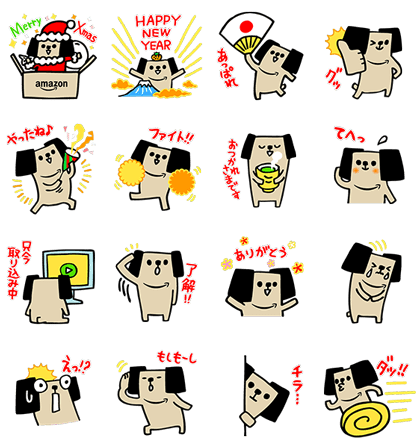 Amazon.co.jp's Pochi Stickers Line Sticker GIF & PNG Pack: Animated & Transparent No Background | WhatsApp Sticker