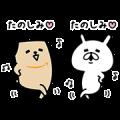Amazon's Pochi & Yuru Usagi Stickers