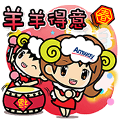 Amway: Be a Better You Sticker for LINE & WhatsApp | ZIP: GIF & PNG