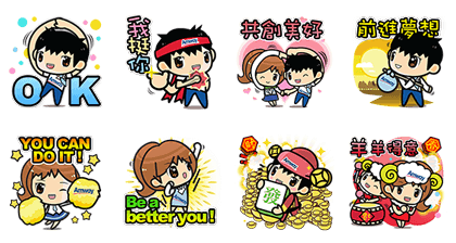 Amway: Be a Better You Line Sticker GIF & PNG Pack: Animated & Transparent No Background | WhatsApp Sticker