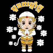 Angkor Sankranta Sticker for LINE & WhatsApp | ZIP: GIF & PNG