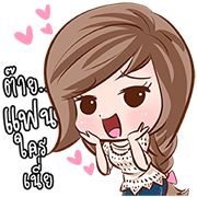 Arin Teenage Idol Sticker for LINE & WhatsApp | ZIP: GIF & PNG