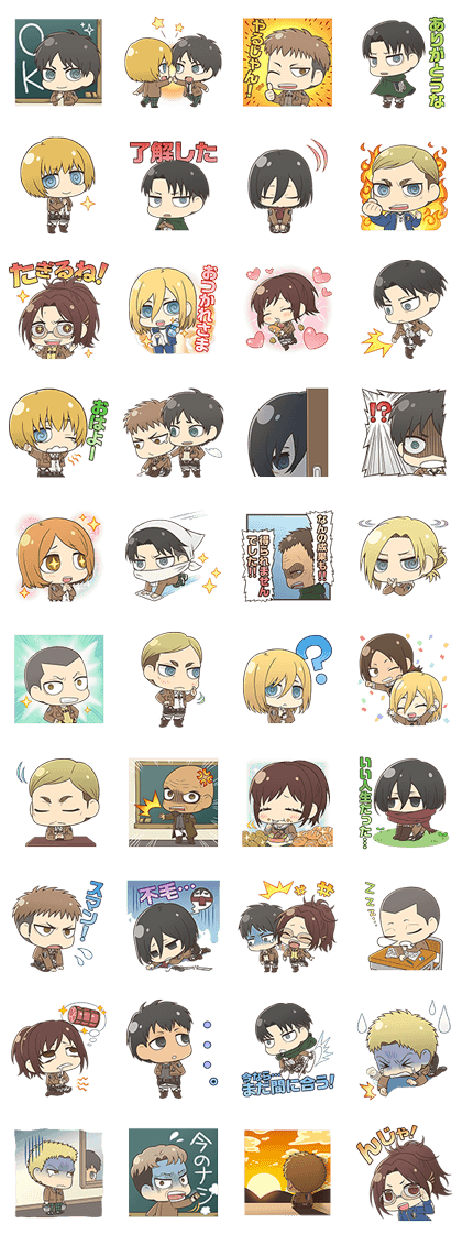 Attack on Titan Chimi-Chara Ver. Part 2 Line Sticker GIF & PNG Pack: Animated & Transparent No Background | WhatsApp Sticker