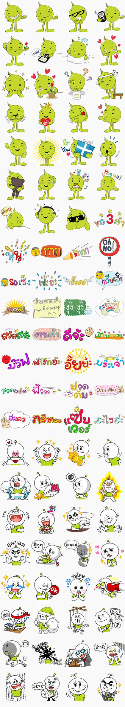 AunJai & MyAppsMall Line Sticker GIF & PNG Pack: Animated & Transparent No Background | WhatsApp Sticker