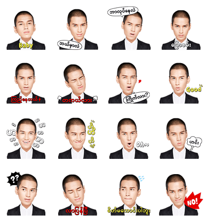 Aung Ye Lin - Bad boy in the house! Line Sticker GIF & PNG Pack: Animated & Transparent No Background | WhatsApp Sticker