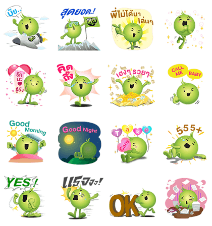 Aunjai ADVANCED Line Sticker GIF & PNG Pack: Animated & Transparent No Background | WhatsApp Sticker