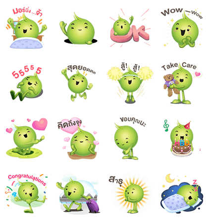 Aunjai : Everyday Special Line Sticker GIF & PNG Pack: Animated & Transparent No Background | WhatsApp Sticker