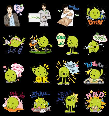 Aunjai & James Ji Line Sticker GIF & PNG Pack: Animated & Transparent No Background | WhatsApp Sticker