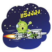 Aunjai Pop-Up Collection Sticker for LINE & WhatsApp | ZIP: GIF & PNG