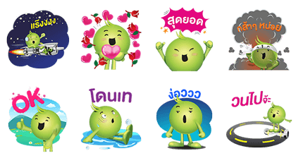 Aunjai Pop-Up Collection Line Sticker GIF & PNG Pack: Animated & Transparent No Background | WhatsApp Sticker