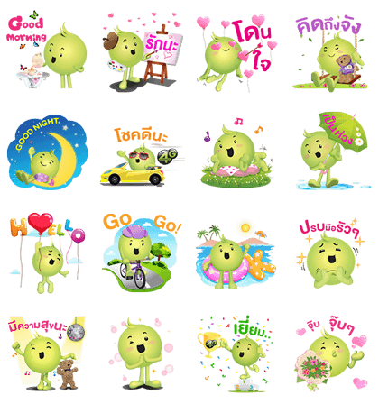 Aunjai's Joyful Day Line Sticker GIF & PNG Pack: Animated & Transparent No Background | WhatsApp Sticker