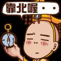 Bau Empress [BIG]