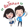 Be Happy: Mr. Smart and Ms. Care Sticker for LINE & WhatsApp | ZIP: GIF & PNG