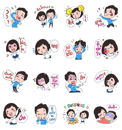 Be Happy: Mr. Smart and Ms. Care Line Sticker GIF & PNG Pack: Animated & Transparent No Background | WhatsApp Sticker