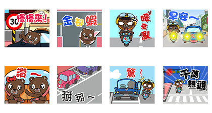 Bear Safety: Vivid and Lively! Line Sticker GIF & PNG Pack: Animated & Transparent No Background | WhatsApp Sticker