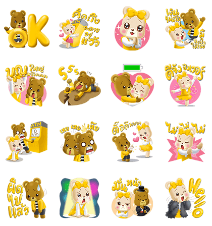 Billy & Bella the Krungsri Sweetie Bear Line Sticker GIF & PNG Pack: Animated & Transparent No Background   WhatsApp Sticker