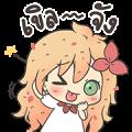 Botan the Cutie Fairy
