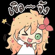 Botan the Cutie Fairy Sticker for LINE & WhatsApp | ZIP: GIF & PNG