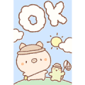 Bread Tree ♪ Adorable Summer Stickers Sticker for LINE & WhatsApp | ZIP: GIF & PNG