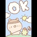 Bread Tree ♪ Adorable Summer Stickers [BIG]