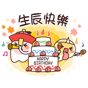 Carrefour Taiwan Sticker for LINE & WhatsApp   ZIP: GIF & PNG