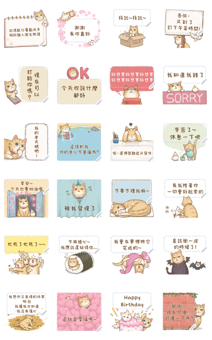 Cat's Lifestyle: Cute Message Stickers Line Sticker GIF & PNG Pack: Animated & Transparent No Background | WhatsApp Sticker