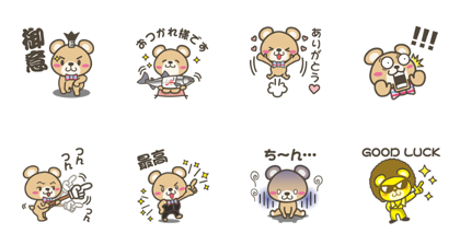 Checkuma Toyota Home | 16062 Line Sticker GIF & PNG Pack: Animated & Transparent No Background | WhatsApp Sticker