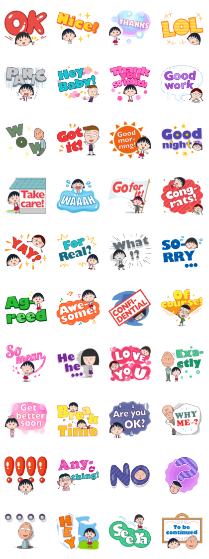 Chibi Maruko Chan Supersized Letters Line Sticker GIF & PNG Pack: Animated & Transparent No Background | WhatsApp Sticker