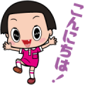 Chico Will Scold You! Everyday Stickers Sticker for LINE & WhatsApp | ZIP: GIF & PNG