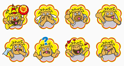 Chupa Chups~Chuck!! Line Sticker GIF & PNG Pack: Animated & Transparent No Background | WhatsApp Sticker