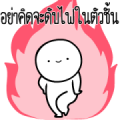 Circle Dukdik V.13 Sticker for LINE & WhatsApp | ZIP: GIF & PNG
