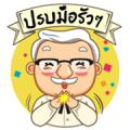 Colonel Sanders Animated Stickers