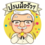 Colonel Sanders Animated Stickers Sticker for LINE & WhatsApp | ZIP: GIF & PNG